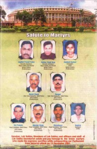 Martyrs of Parliament attack
